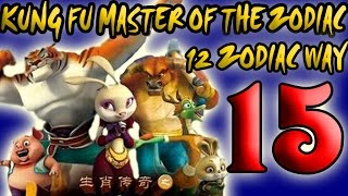 Kung Fu Master of the zodiac 12 Zodiac Way -  Epizode 15 (cartoon)