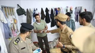 مداهمة قوات الأمن لأوكار المخالفين في جدة