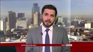 Sairbeen Friday 22nd September 2017- BBC Urdu