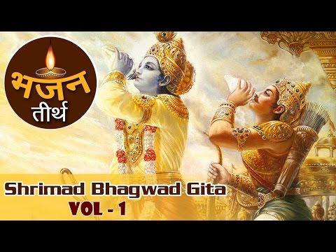 Xxx Mp4 सम्पूर्ण श्रीमद भगवद गीता अध्याय १ । Shrimad Bhagwad Gita Vol 1 Shrimad Bhagwat Geeta In Hindi 3gp Sex