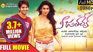 Nee Jathaleka Latest Telugu Full Movie || Naga Shaurya, Parul Gulati ||  Latest Telugu Movies