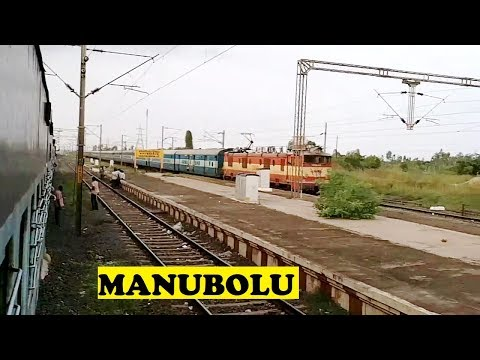 Howrah Trichy Express Honks Teases Pinakini | Manubolu