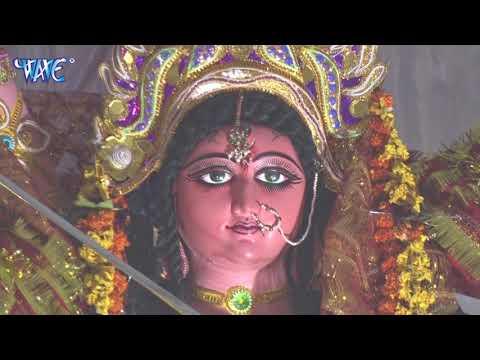 Xxx Mp4 2017 का सबसे हिट देवी गीत Maiya Lubha Gaili Dr Rajan Kumar 3gp Sex