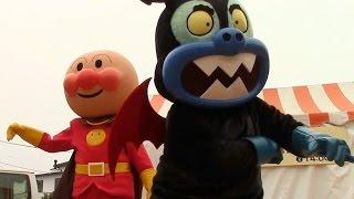アンパンマンショー【最強の魔王!バイキンだいまおう】 かつぶしまん、メロンパンナちゃん登場!    最前列高画質  Anpanman kidsshow