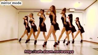 WAVEYA Sistar alone cover dance mirrored☆ 웨이브야 씨스타 나혼자 안무 연습