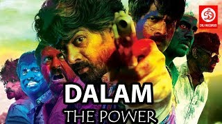 DALAM THE POWER || Naveen Chandra, Piaa Bajpai || 2017 New Released full Hindi Dubbed Movie