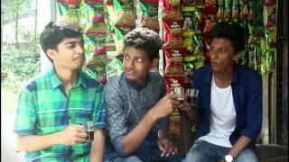 Bolod Bangla funny video - বলদ বাংলা হাসির ভিডিও