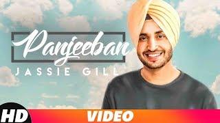 Panjeeban | Offical Video | Jassi Gill | Desi Crew | Latest Punjabi Song 2018 | Speed Records
