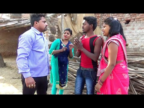 Xxx Mp4 COMEDY VIDEO जुआरी ना घर के ना घाट के Bhojpuri Comedy Video MR Bhojpuriya 3gp Sex