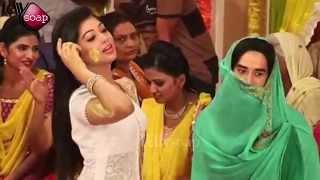 Ek Veer Ki Ardaas Veera: Haldi Ceremony Of Veera