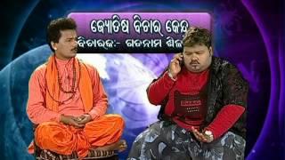 Papu pam pam | Faltu Katha | Episode 147 | Odiya Comedy | Lokdhun Oriya