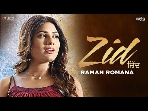 Zid (Full Song) - Raman Romana | Mann Bharya | Punjabi Sad Songs 2018 | Saga Music