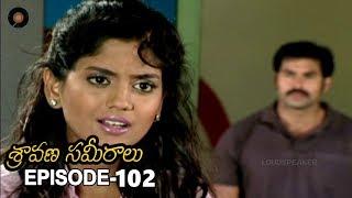 Episode 102 || Sravana Sameeralu Telugu Daily Serial