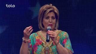 """کنسرت هلال عید - آهنگ زیبای """"چنین یار کی دیده"""" از سلما جهانی"""