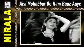Aisi Mohabbat Se Hum Baaz Aaye   Lata Mangeshkar @ Nirala   Dev Anand, Madhubala