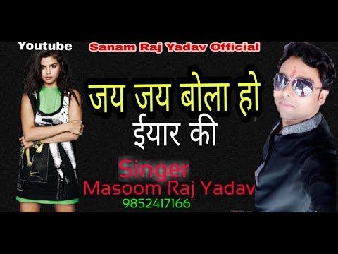 Xxx Mp4 Bhojpuri Heroin Bhhi Feel Hai Iske Samne Arkesta Video Motihari Areraj Kotwa Chhapra Gopalganj 3gp Sex