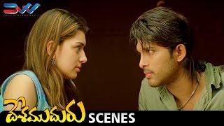 Allu Arjun Meets Hansika | Desamuduru Telugu Movie Comedy Scenes | Ali | Puri Jagannadh