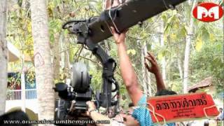 Oru Naal Varum - Making of the movie - Official website : www.orunaalvarumthemovie.com [Part 2 ]