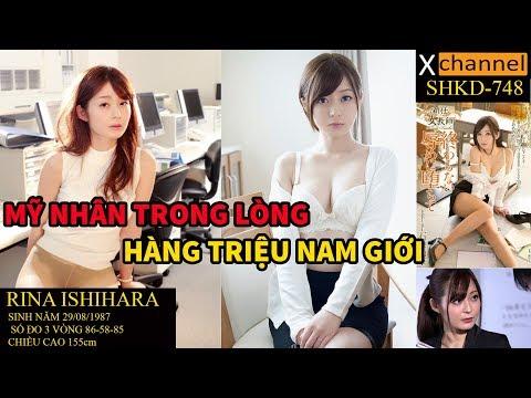 XEM LÀ SƯỚNG - BUỒN KHÔNG EM - RINA ISHIHARA - JAPANESE MOVIE  SHKD-748
