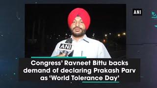 Congress' Ravneet Bittu backs demand of declaring Prakash Parv as 'World Tolerance Day'