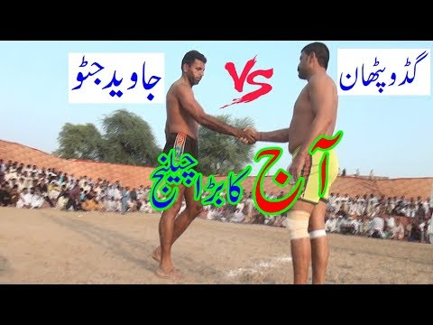 Xxx Mp4 Javed Jutto Vs Guddo Pathan Acho Bakra Nazra Machi Sohail Gondal Pakistan Punjab Kabaddi 3gp Sex