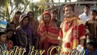 chittagong new song siraj  10. by cipon.mpg