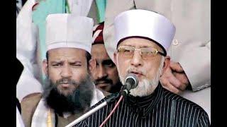 Dr Muhammad Tahir Ul Qadri( Aik Qabar Main 2 Sufi)By Visaal