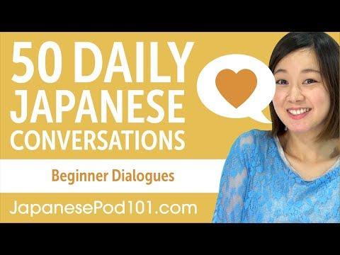 Xxx Mp4 50 Daily Japanese Conversations Learn Basic Japanese Phrases 3gp Sex