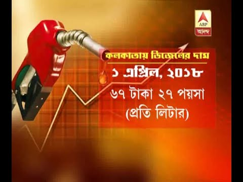 Xxx Mp4 Petrol Diesel Prices Hiked Further Diesel At Record High Petrol At 4 Year High 3gp Sex