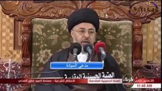 """توضيح فتوى مدعي السيادة والانتساب لرسول الله """"ص"""""""