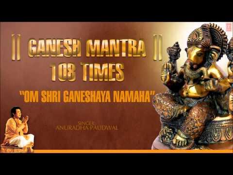 Xxx Mp4 Om Shri Ganeshaya Namaha 108 Times By Anuradha Paudwal I Full Audio Song Juke Box 3gp Sex