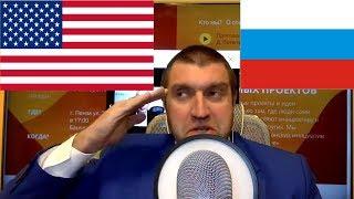 Дмитрий ПОТАПЕНКО - BREAKING NEWS: Падение рубля. Помощь олигархам. Пенсионная ответственность
