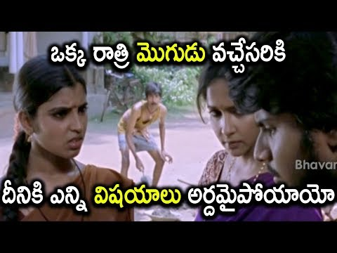 Xxx Mp4 Sundeep Kishan And Dhanraj Funny Counter On Anchor Shyamala Gundello Godari Movie Scenes 3gp Sex