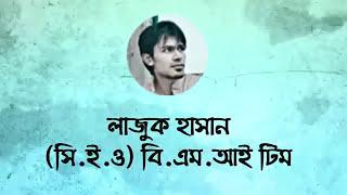 Facebook Marketing Bangla Video 1   Lazuk Hasan   YouTube 360p