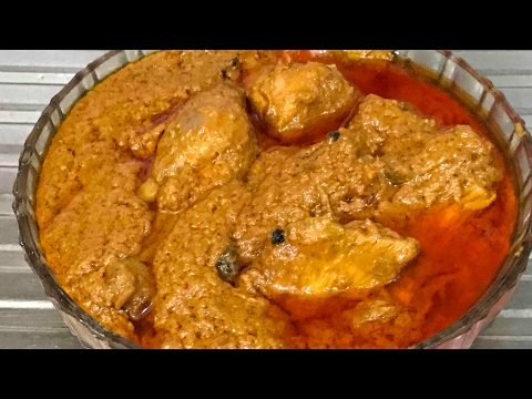 Chicken korma recipe/cook with sonia/from my kitchen to yours