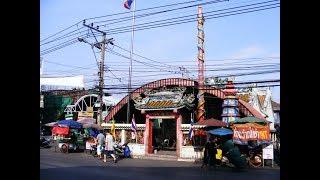 ★ ★ ★ ศาลเจ้าพ่อหลักเมือง - San Chao Pho Lak Mueang (Samut Prakan) ★ ★ ★