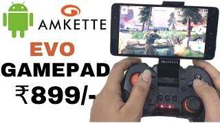 Android Gamepad for Rs899/- | Amkette Wired Gamepad Unboxing | Hindi