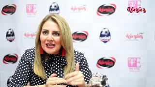 وشوشة |رانيا محمود ياسين لصحفيين وشوشة:أراهنكم لو بتتفرجوا على توك شو|Washwasha