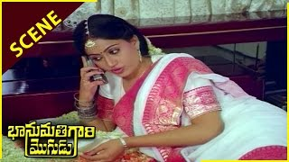 Vijayashanthi & Balakrishna First Night Scene    Bhanumathigari Mogudu Movie    Vijayashanthi