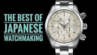 The Best Of Japanese Watchmaking