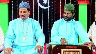 Waqya: Meraaz-e-Rasool (Part 1)   Taslim, Aarif Khan   Muslim Devotional Songs