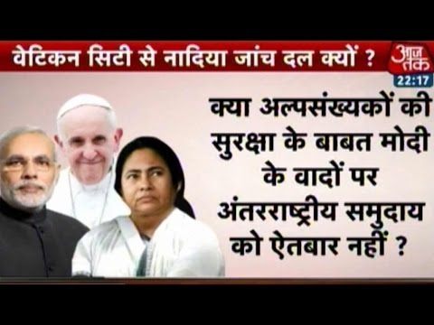 Vatican City Delegation To Meet Nun In Gang Rape Case