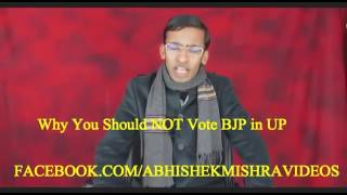 BJP Ko na de Bhoolkar bhi Vote........