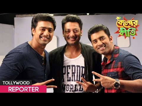 Tollywood Reporter | Dev | Jisshu | Ankush | Kelor Kirti | 2016