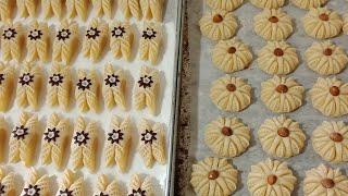 شكلين جديدين مبتكرين من حلويات اللوز في اليوم الثاني من روتين الطلبية