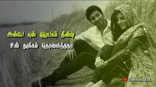 Yedhedho Penne 💖|| Meendum Oru Kadhal Kadhai || Whatsapp Status || Praveen Max