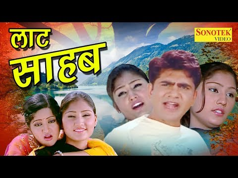 Xxx Mp4 Uttar Kumar Ki Super Hit Film लाट साहब Laat Sahab Dhakad Chhora Hindi Full Movies 3gp Sex