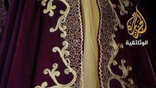 الأزياء التقليدية - 4 تركيا