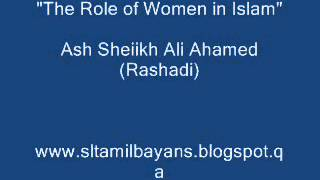 Tamil bayan - The Role of Women in Islam