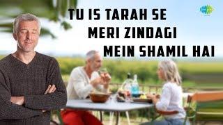 Storiyaan - Short Stories   Tu Es Tarah Se Meri Zindagi Mein Shamil Hai   4 Mins Story